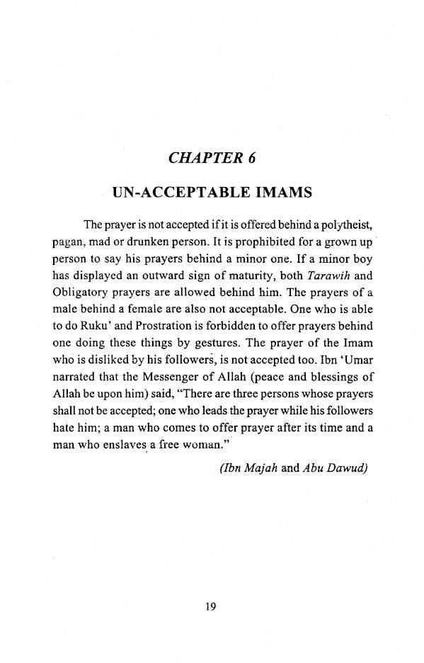 Duties_of_an_Imam_2