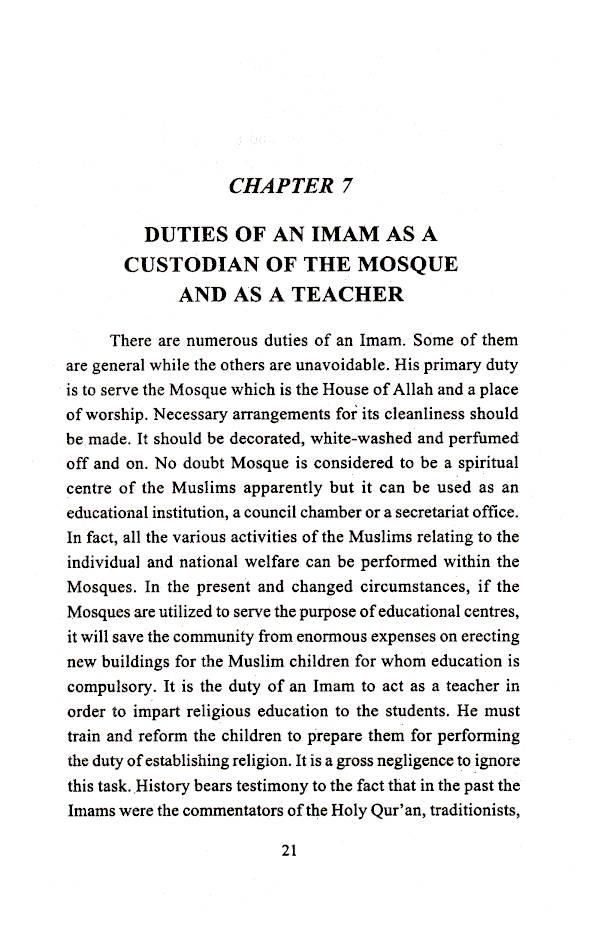 Duties_of_an_Imam_3