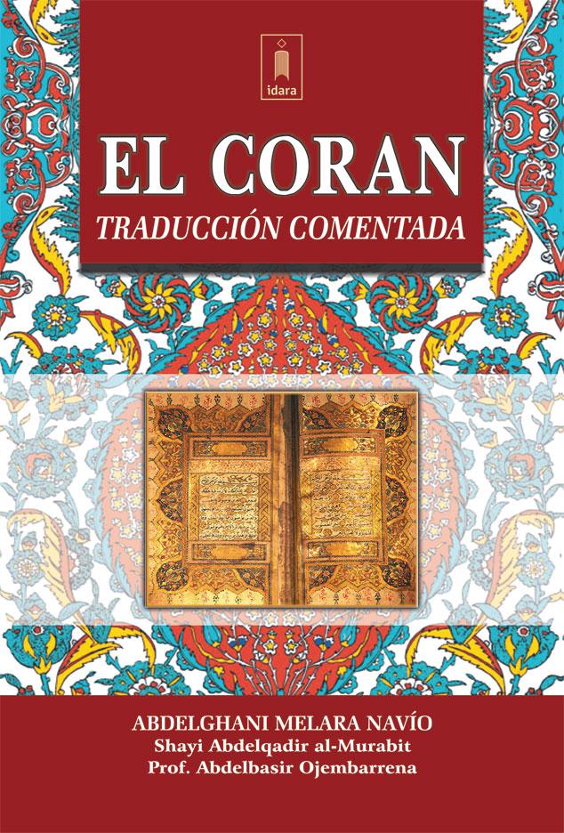 El_Quran_Spanish_Only