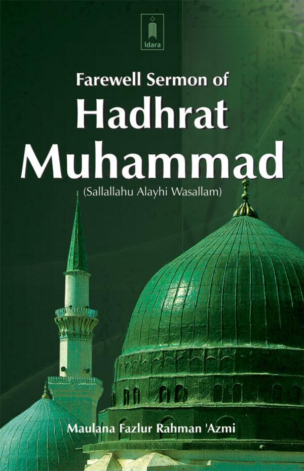 Farewell_Sermon_of_Hadhrat_Muhammad