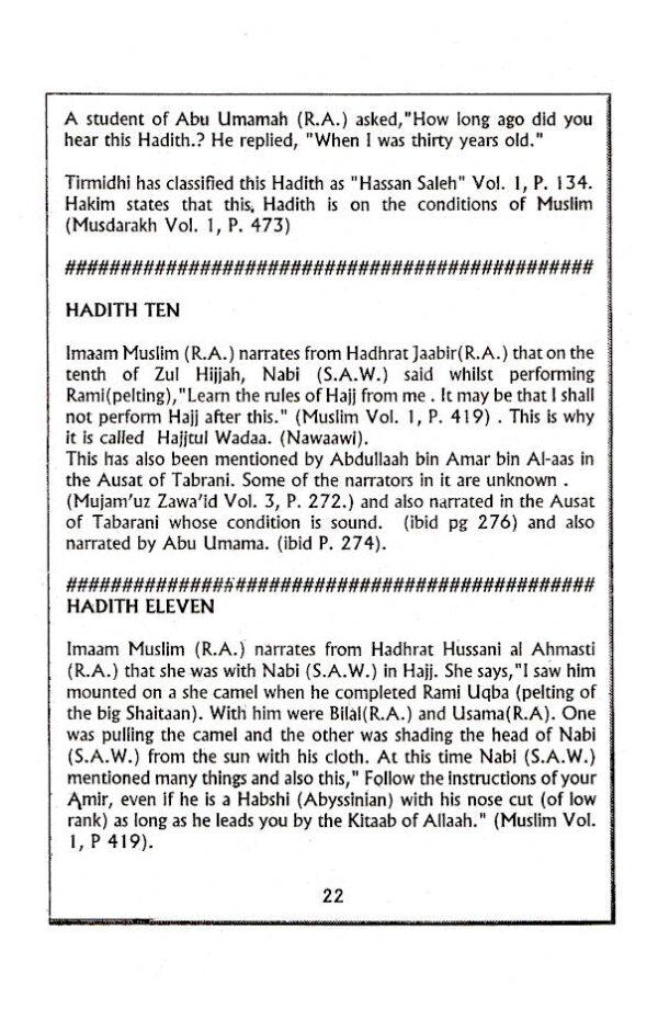 Farewell_Sermon_of_Hadhrat_Muhammad_3