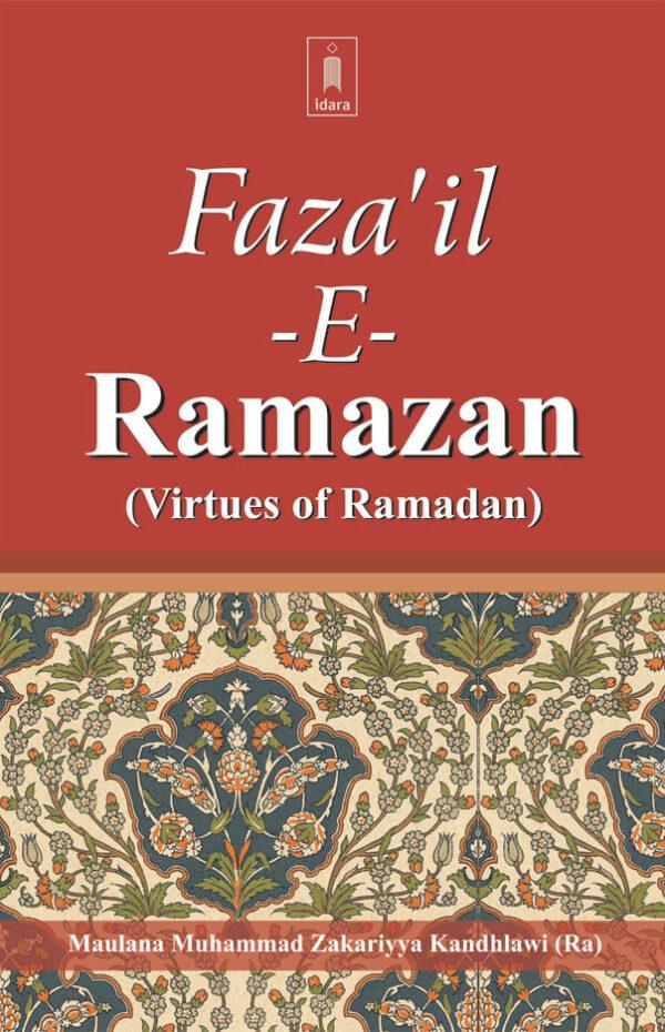 Fazail-E-Ramazan