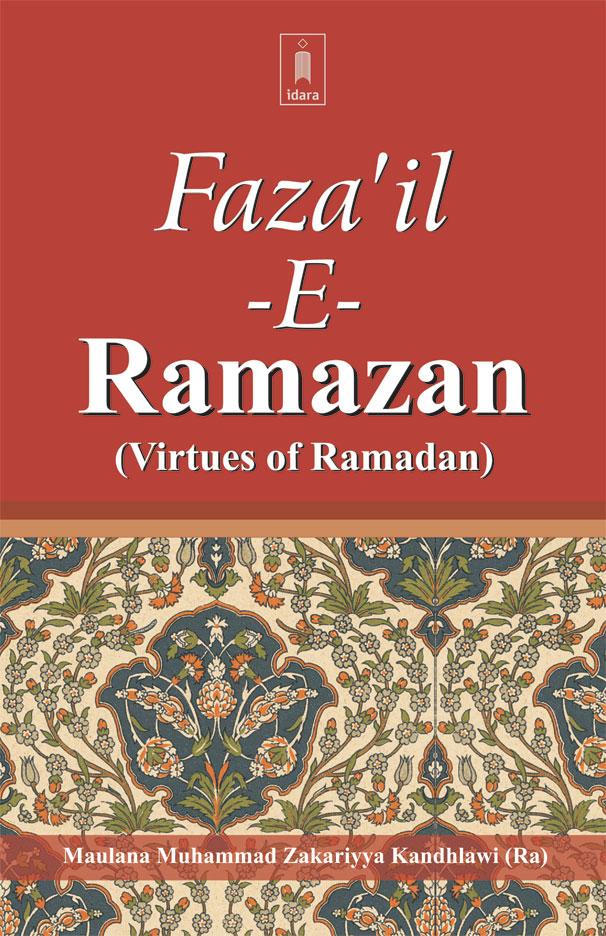 Fazail-E-Ramazan_English