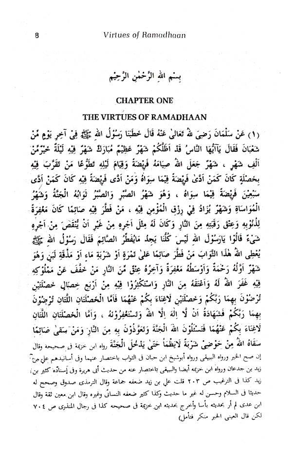 Fazail-E-Ramazan_English_1