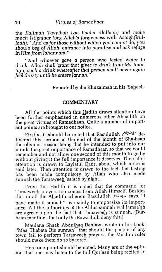 Fazail-E-Ramazan_English_3