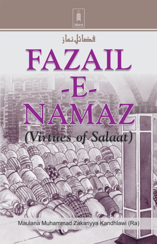Fazail-e-Namaz_English