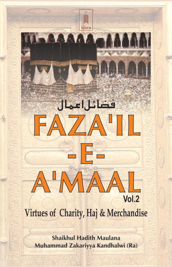 Fazail-e-Amaal Vol-2