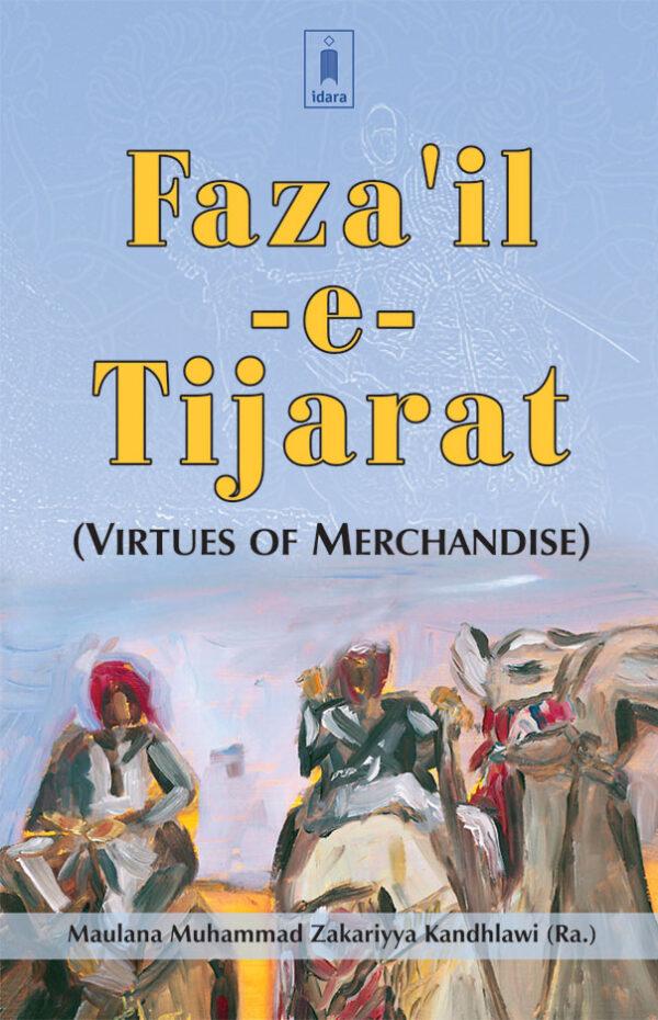 Fazail-E-Tijaarat