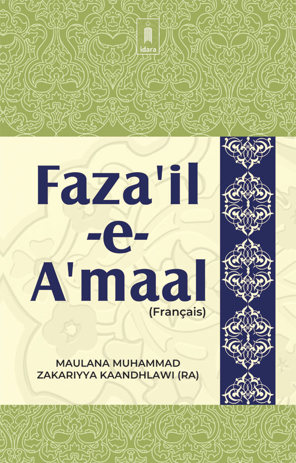 Fazaile_Amaal_Vol-1_French