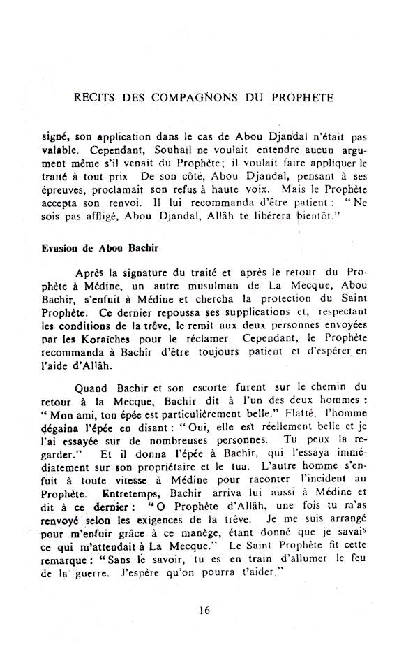 Fazaile_Amaal_Vol-1_French_3