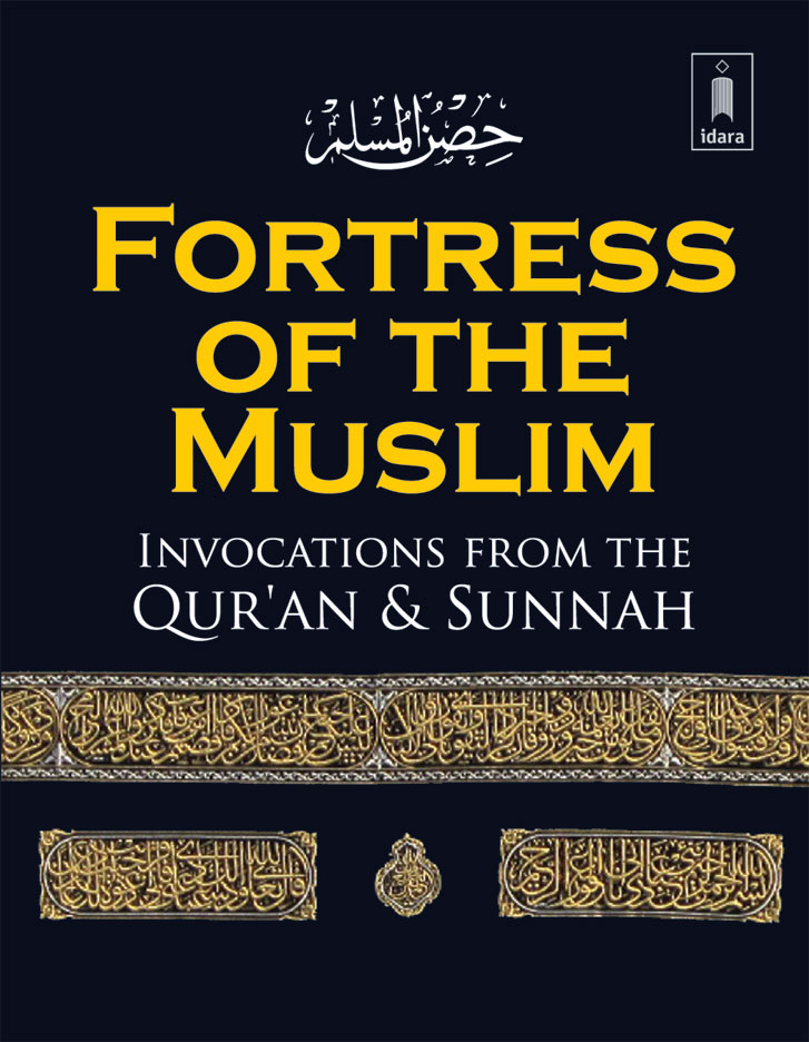 Fortress_of_the_Muslim