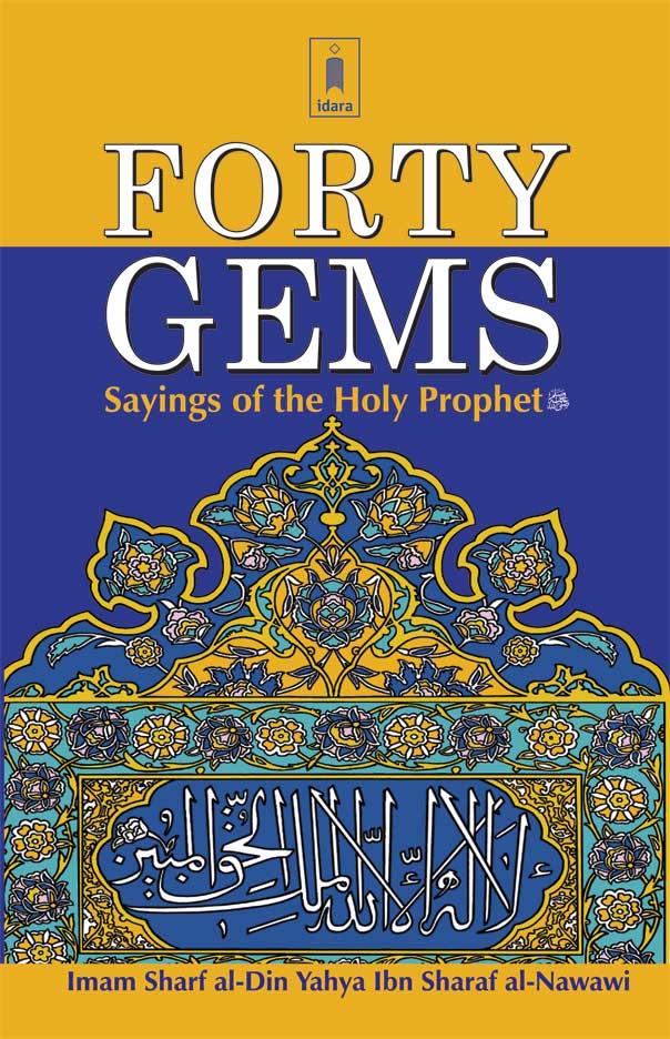 Forty_Gems