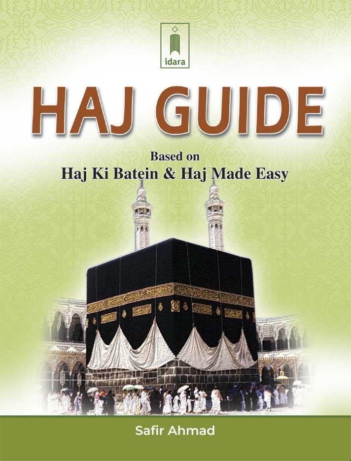 Haj_Guide_Pkt