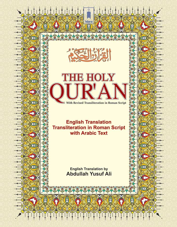 Holy_Quran_Roman_A_Y_ALI