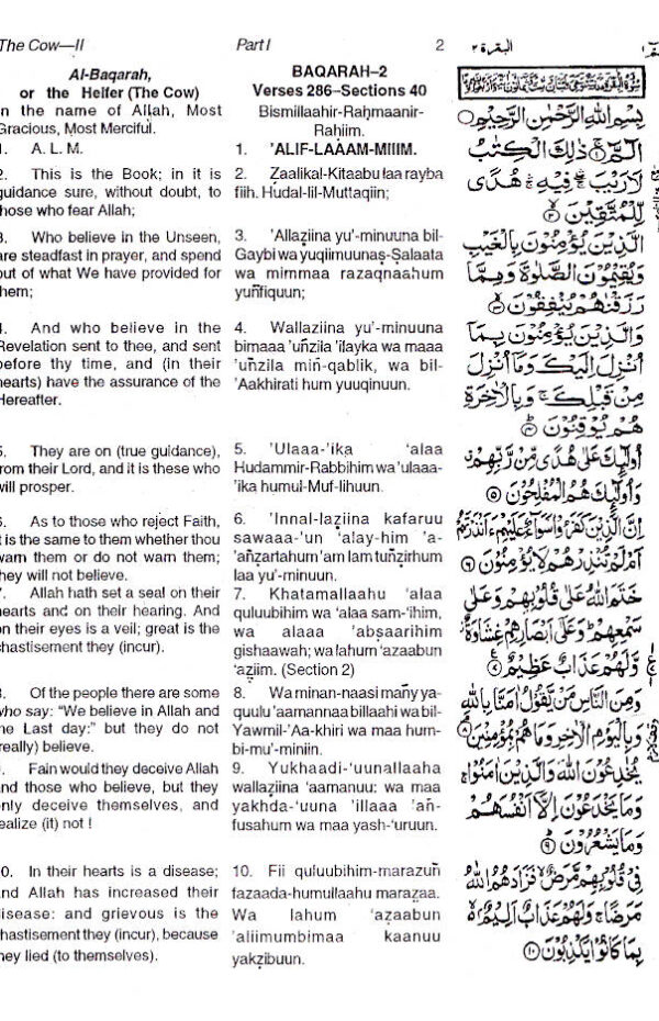 Holy_Quran_Roman_A_Y_ALI_1