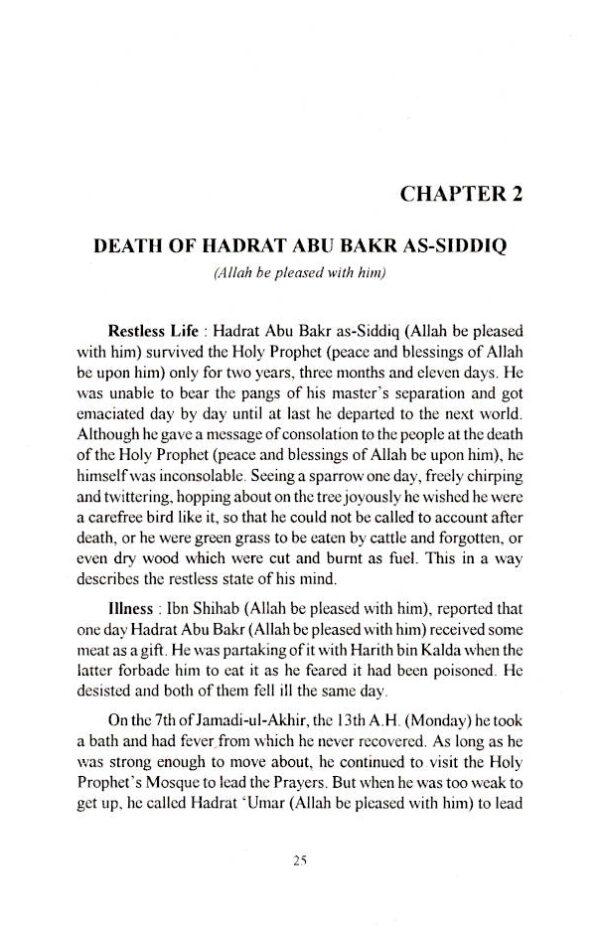 Humanity_at_the_Death's_Door_2