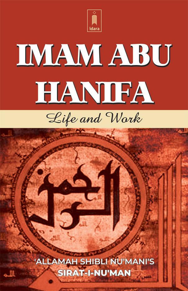 Imam_Abu_Hanifa_English