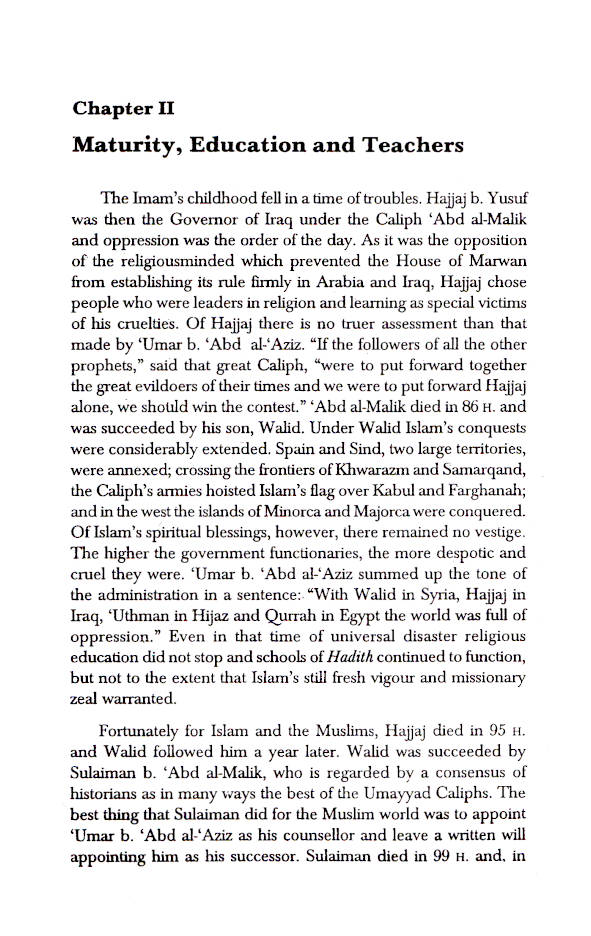 Imam_Abu_Hanifa_English_2