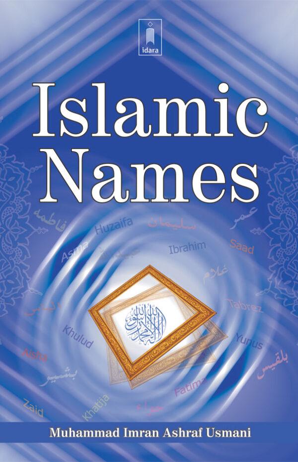 Islamic-Names