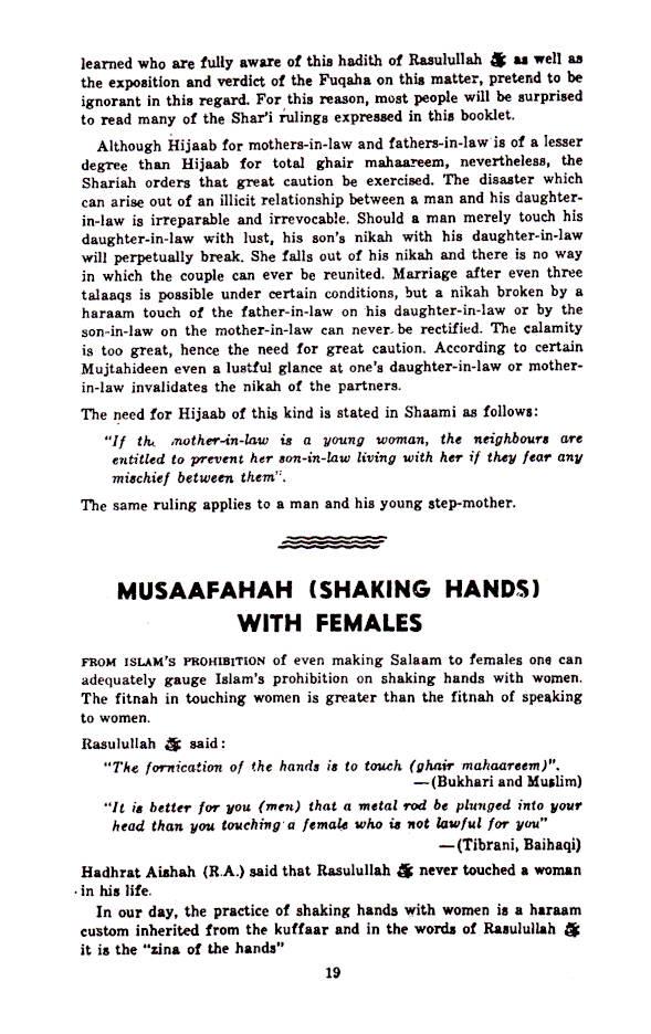 Islamic_Hijab_Purdah_Eng-2_2