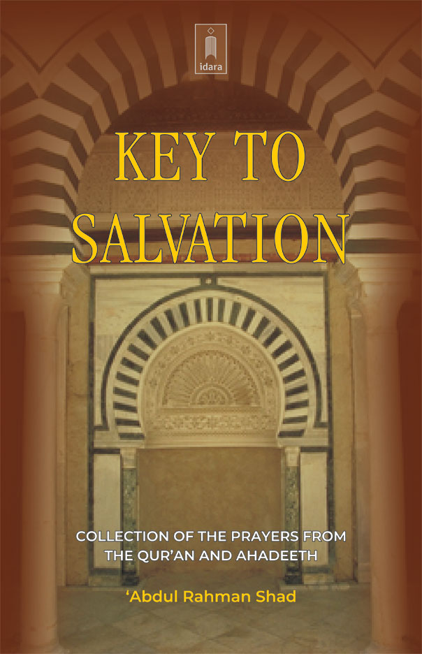 Key_to_Salvation