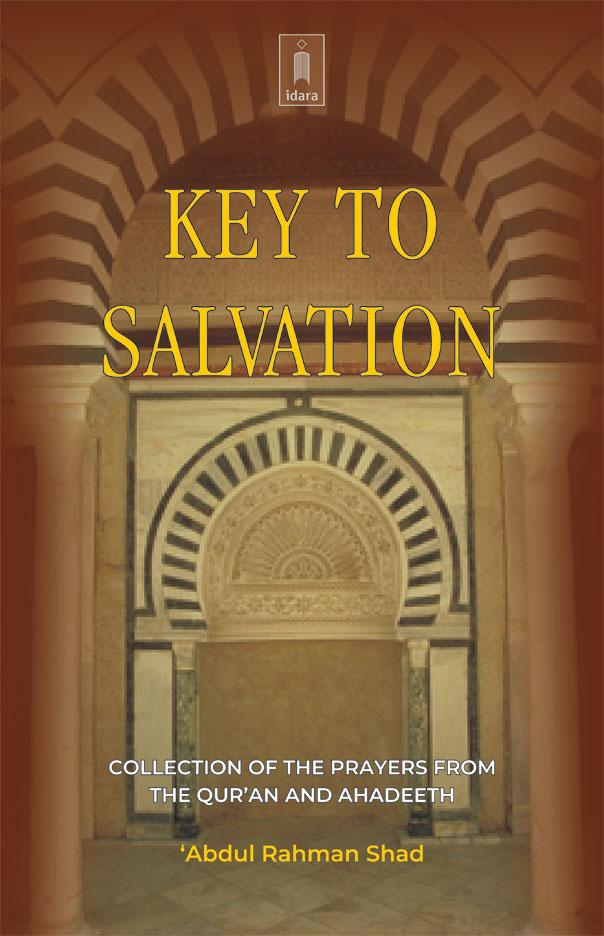 Key_to_Salvation