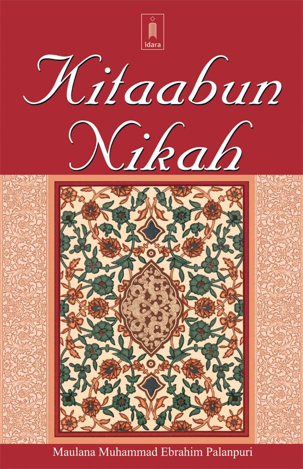 Kitabun_Nikah_English