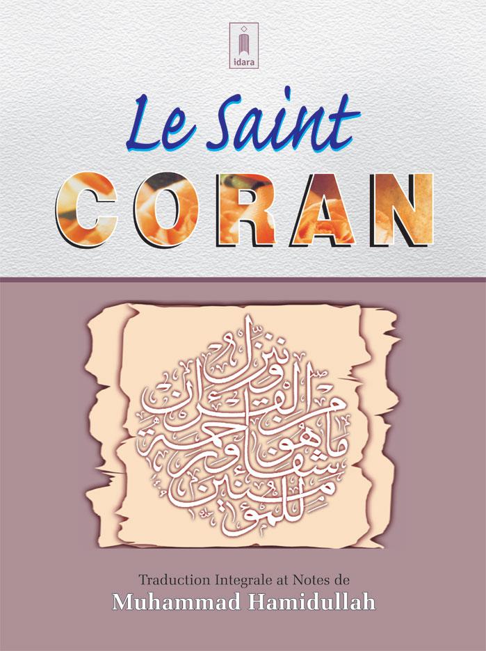 Le_Saint_Coran_Big_F