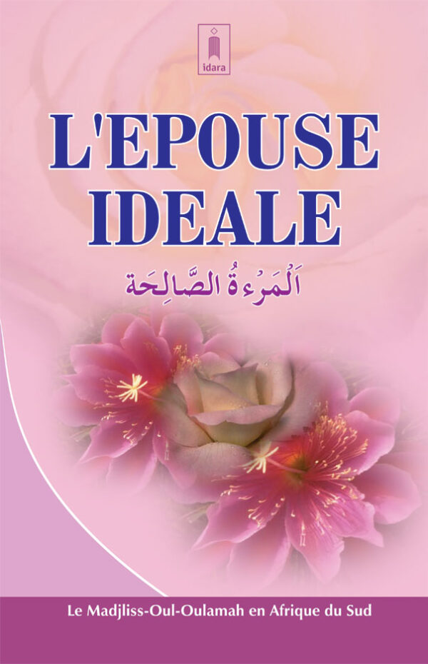 L'Epouse Ideale