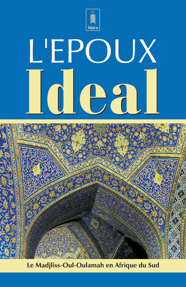 L'epoux_ideal_F