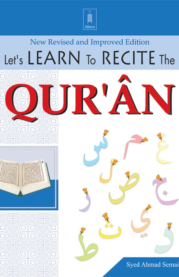 Let's Learn to Recite the Quran