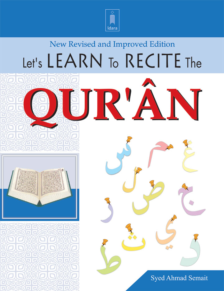 Lets_learn_to_Recite_The_Quran
