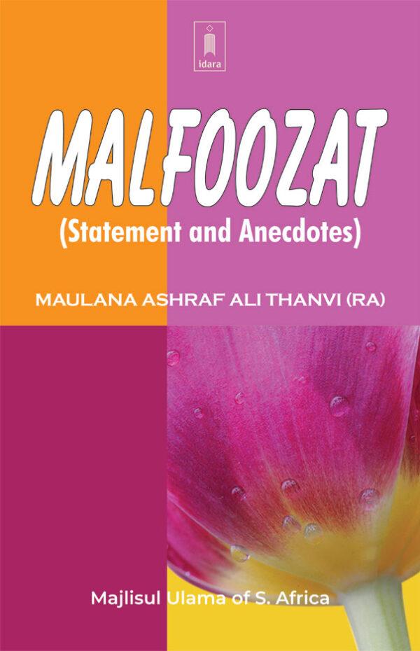 Malfoozat_ML_Thanvi_English