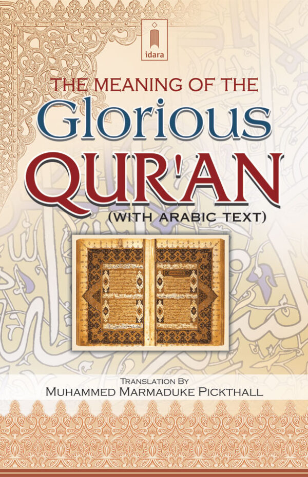 Meaning of The Glorious Quran