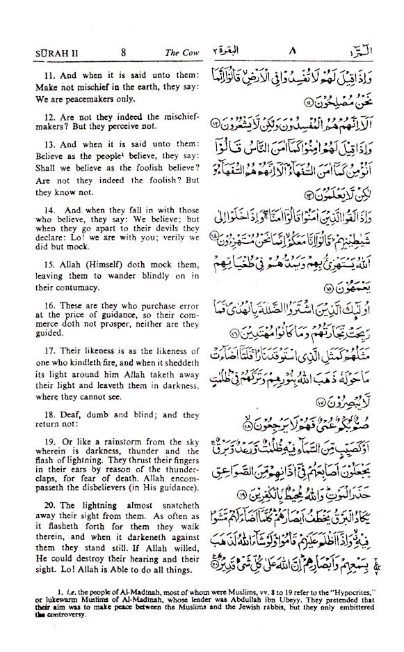 Meanings_of_Glorious_Quran_Text_Pickthall_HB_1