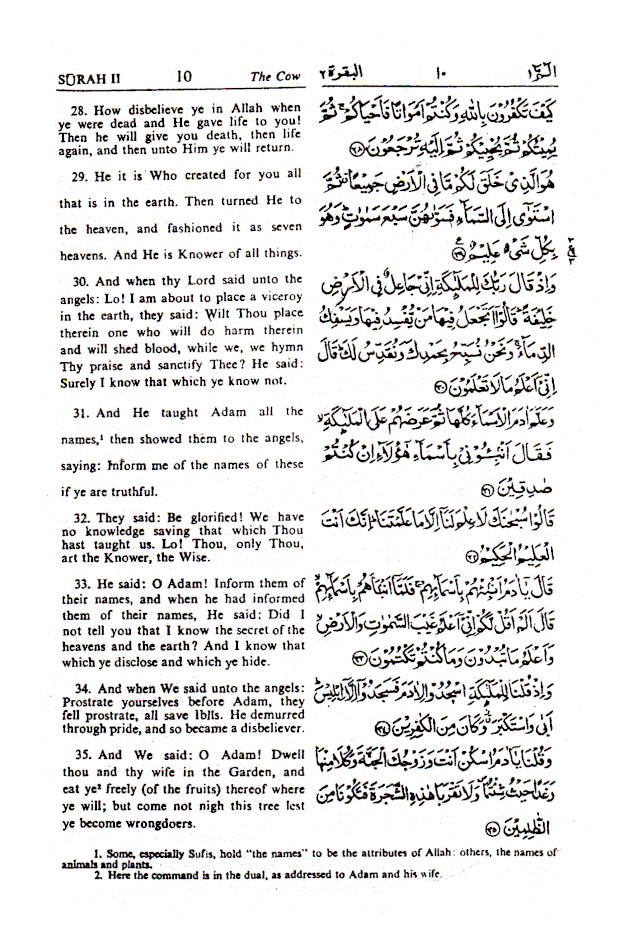 Meanings_of_Glorious_Quran_Text_Pickthall_HB_3