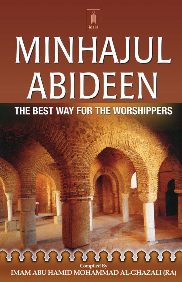 Minhajul Abideen