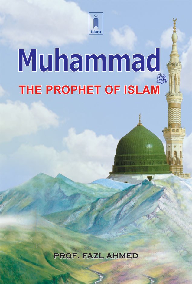 Muhammad_The_Prophet_of_Islam_fazal