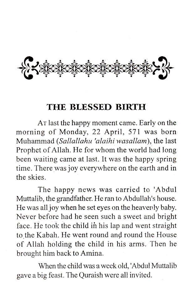 Muhammad_The_Prophet_of_Islam_fazal_2