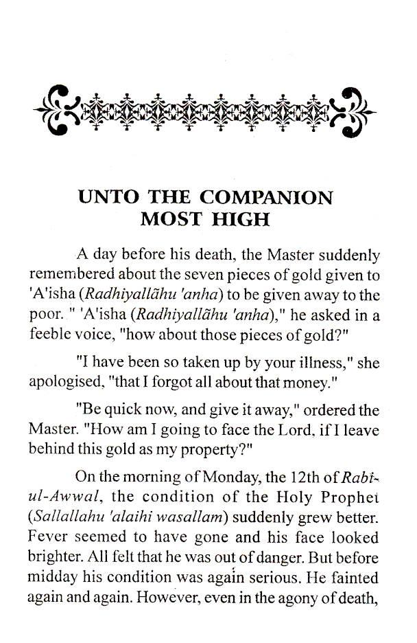 Muhammad_The_Prophet_of_Islam_fazal_3