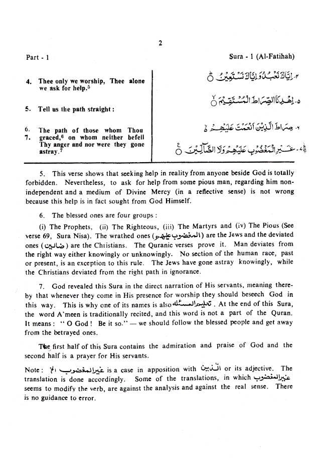 Noble_Quran_Tafseer-E-Usmani_Vol-1_2