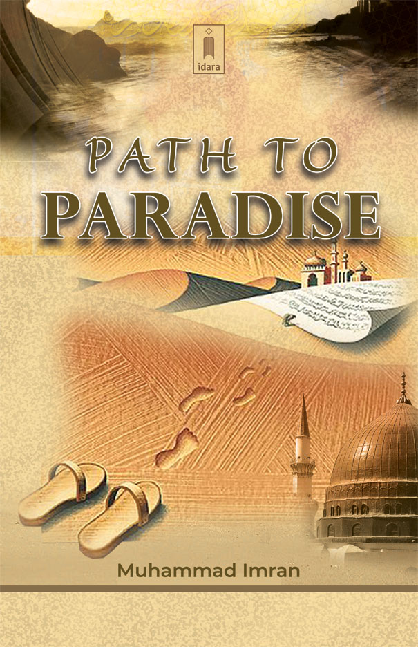 Path_to_Paradise