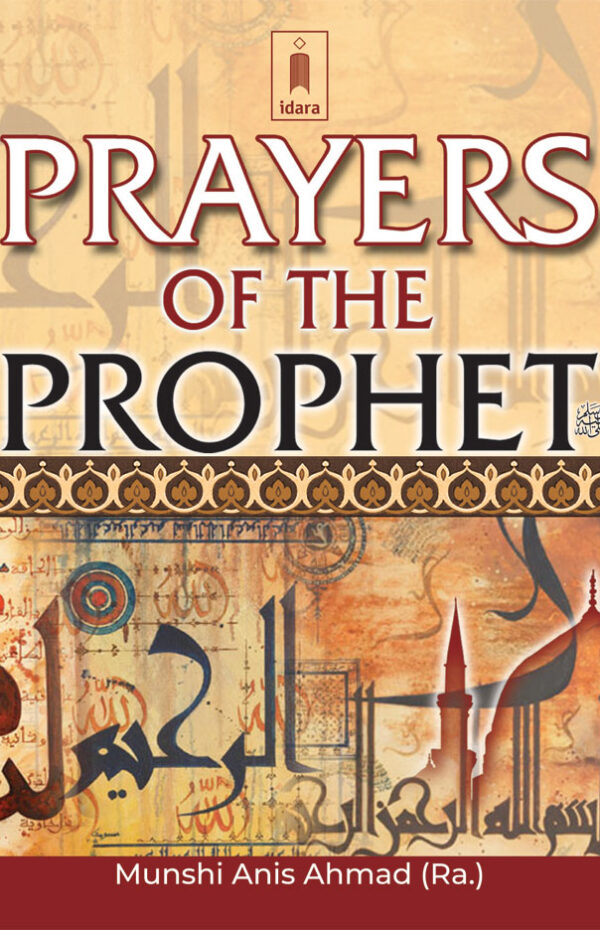 Prayers of the Holy Prophet