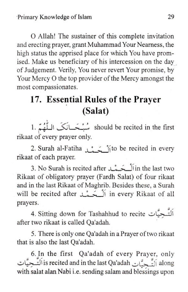 Primary_Knowledge_of_Islam_Part-1_3