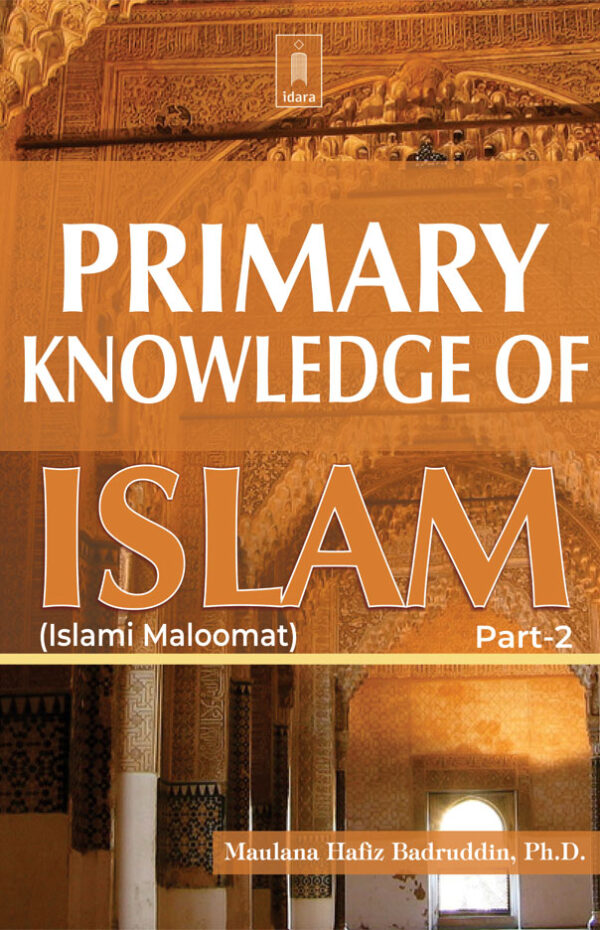 Primary Knowledge of Islam - Part 2