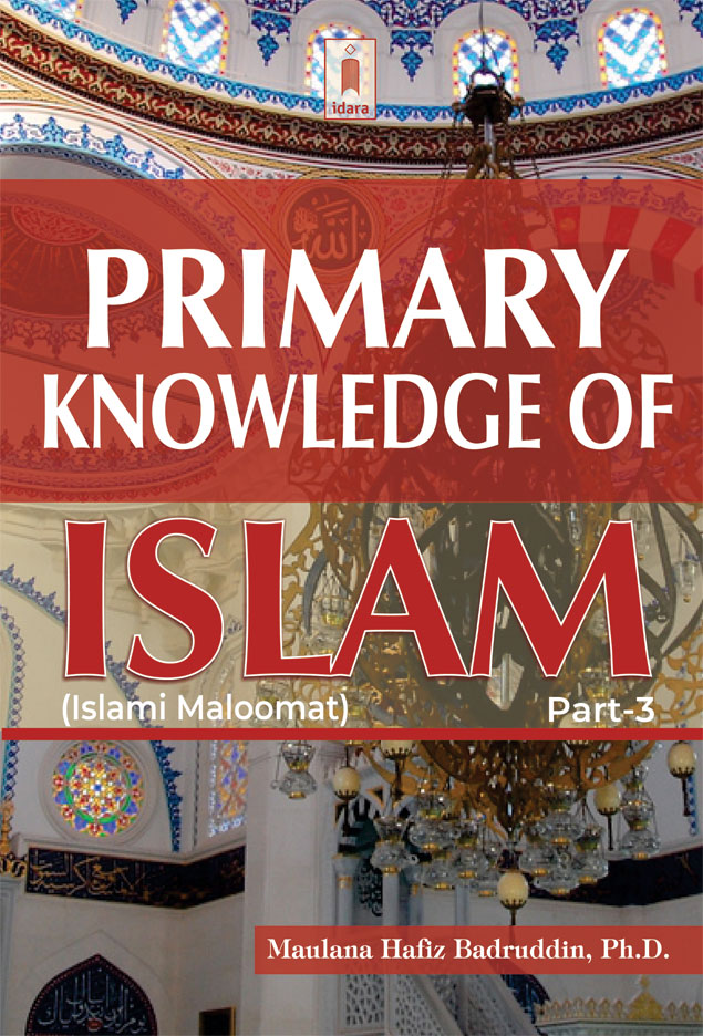 Primary_Knowledge_of_Islam_Part-3