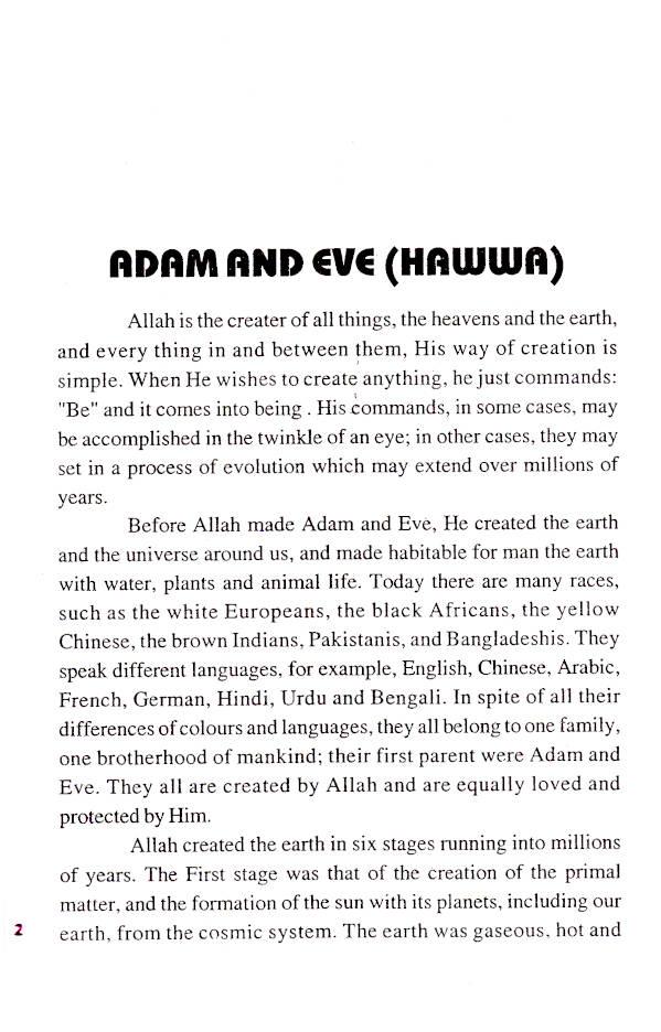 Quranic_Stories_1