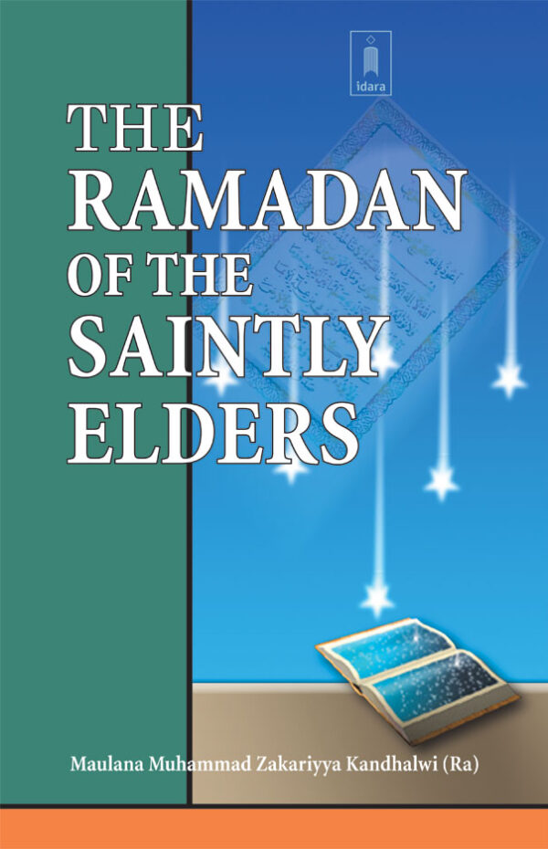 Ramadhan of The Saintly Elders