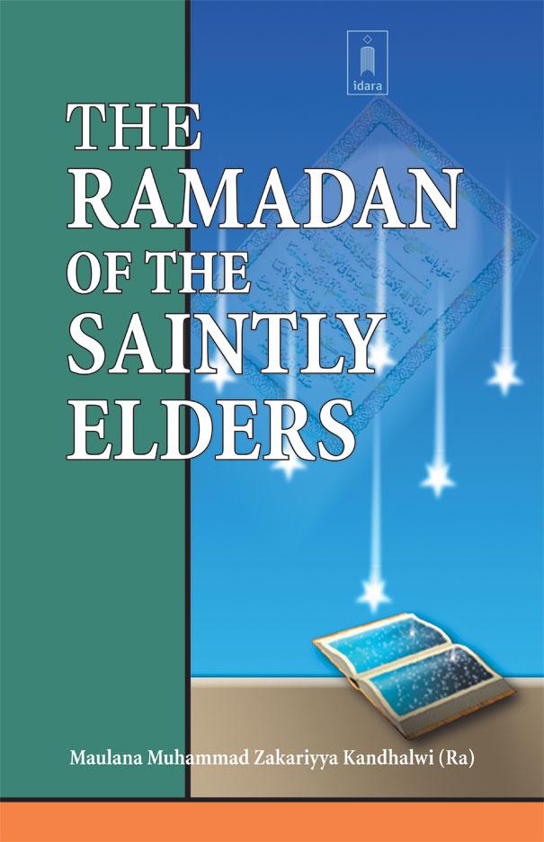 Ramdhan_of_the_Saintly_Elders