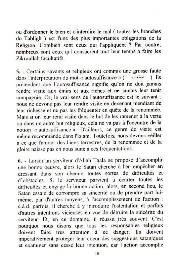 Recueil_Des_Propos_De_Maulana_Ilyas_F_1